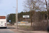riga-006